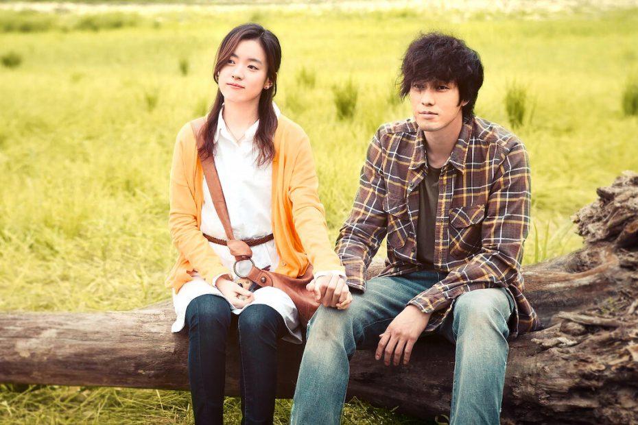 Always (2011) Movie